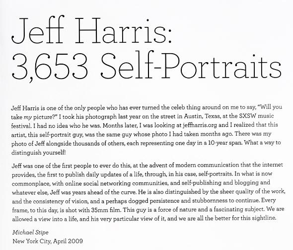 Jeff Harris Michael Stipe