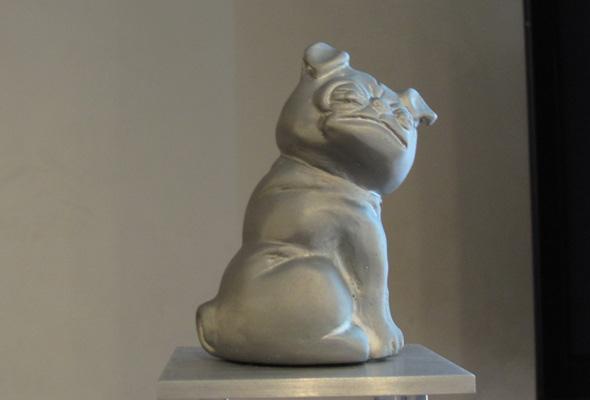 PUG award statue