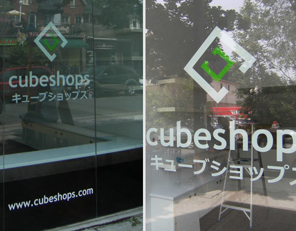 Cube Shops