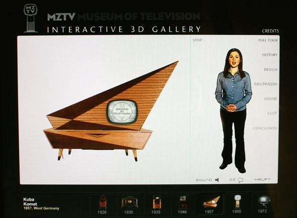MZTV launch