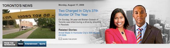 20090817_citynews04.jpg