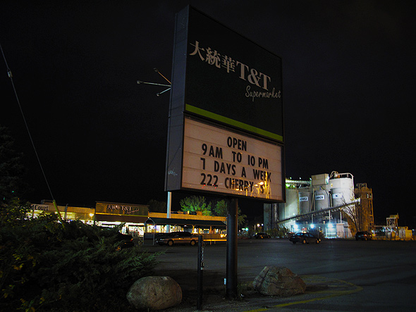 Port Lands T & T Supermarket