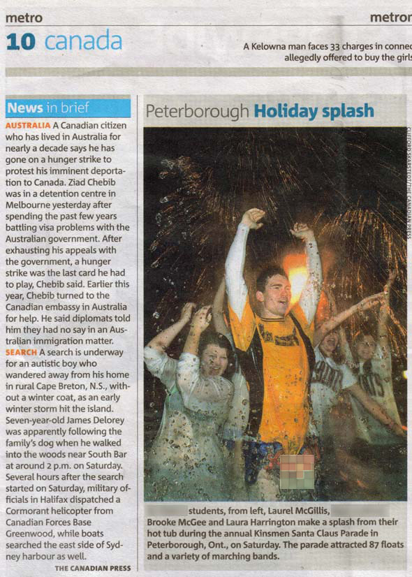 metro peterborough holiday splash photo