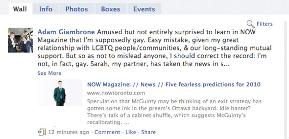 adam giambrone not gay