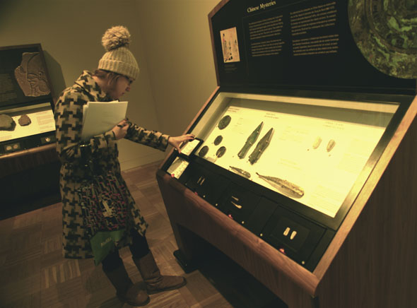 The ROM's Fakes and Forgeries