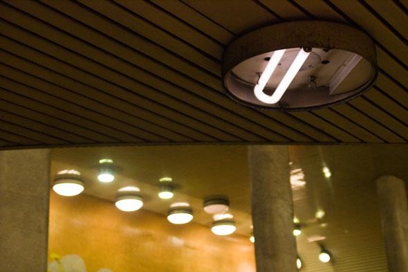 dupont station escalator