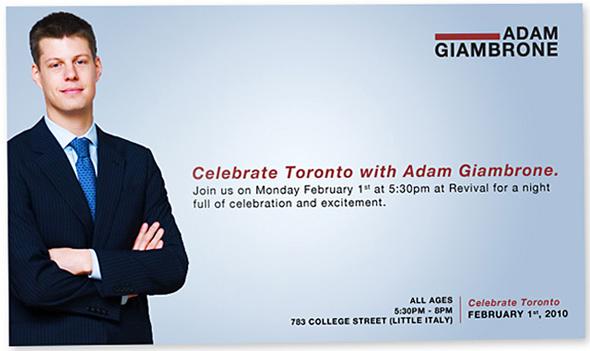 Adam Giambrone Invitation