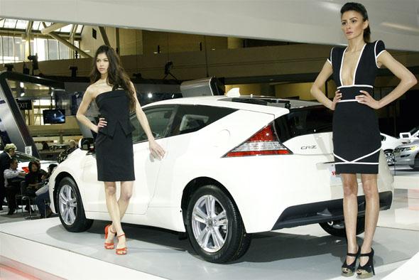 Canadian Auto Show