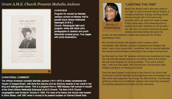 Mahalia Jackson Masey Hall