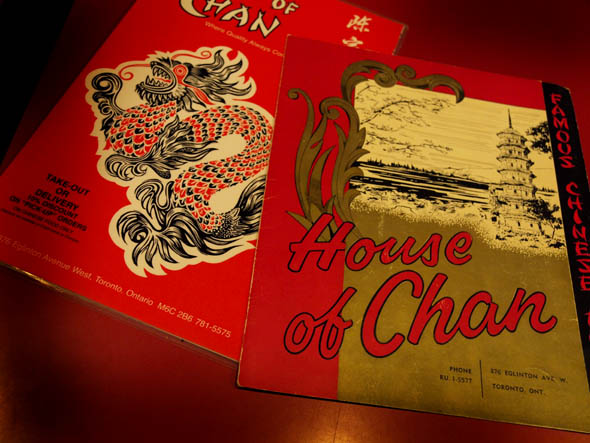 House of Chan menu