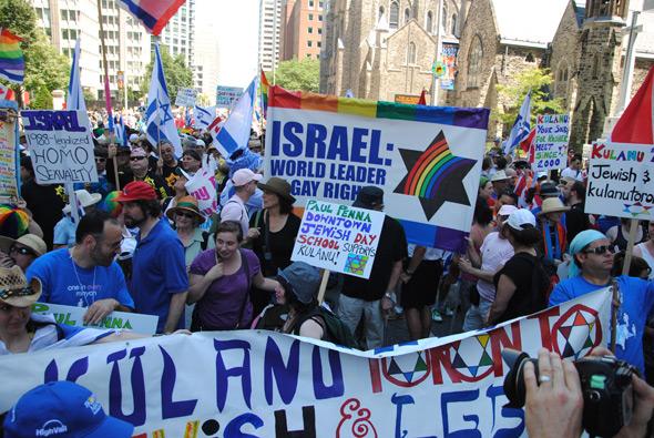 Pride Parade 2010