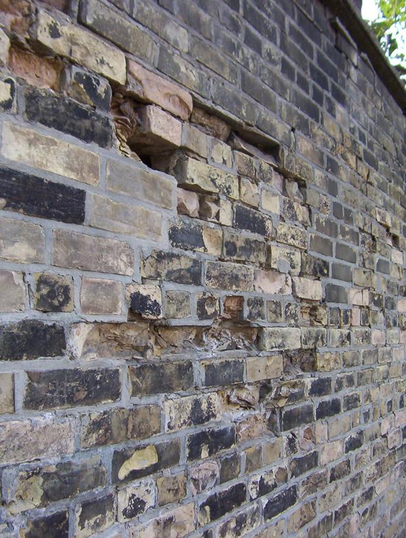provincial lunatic asylum wall, toronto, camh