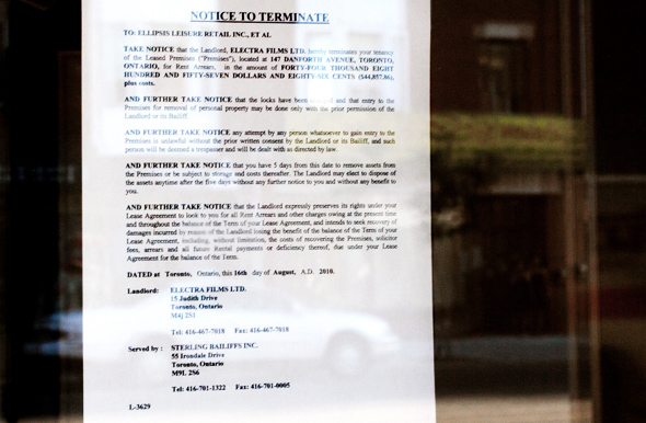 Danforth Music Hall closes