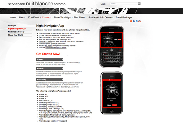Nuit Blanche mobile apps