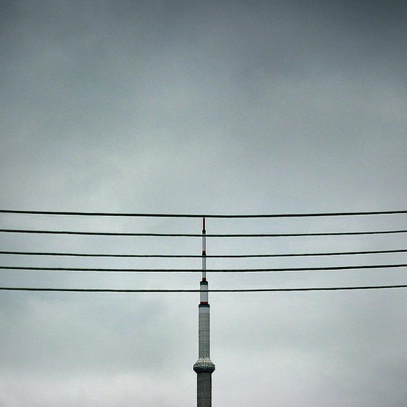 20100930-CN-Tower.jpg