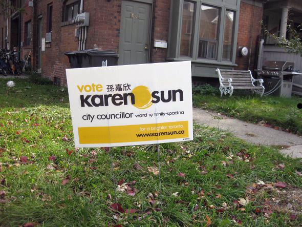 Toronto Election sign