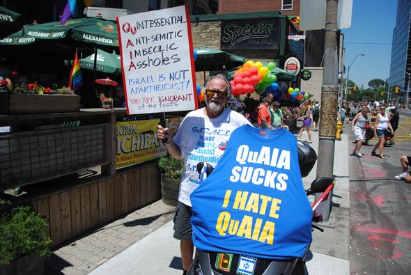 Pride QUAIA