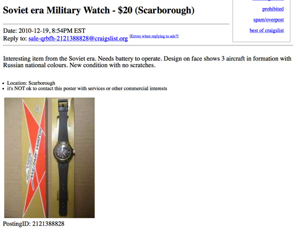 Soviet Era Watch