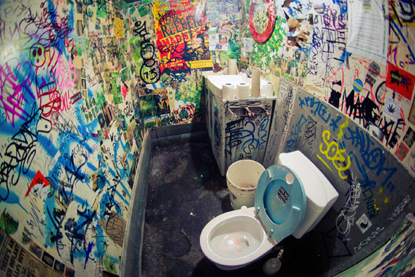 2011125-fisheeyewashroom.jpg