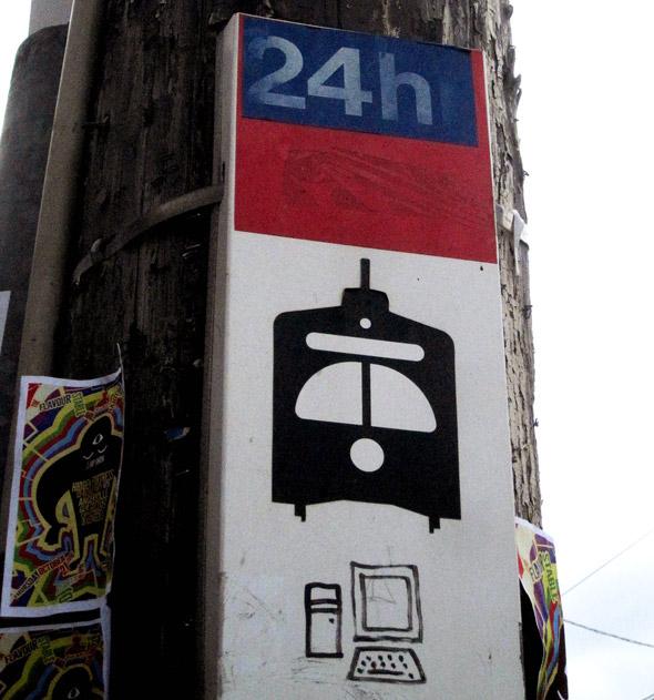 2011323-sign-computer-halfdads.jpg