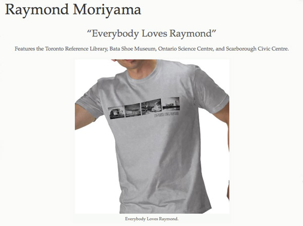 2011511-arc-t-shirts-moriyama.jpg