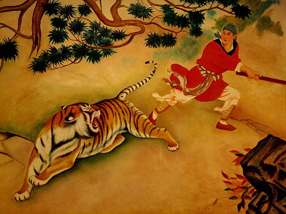 Wall painting at China House