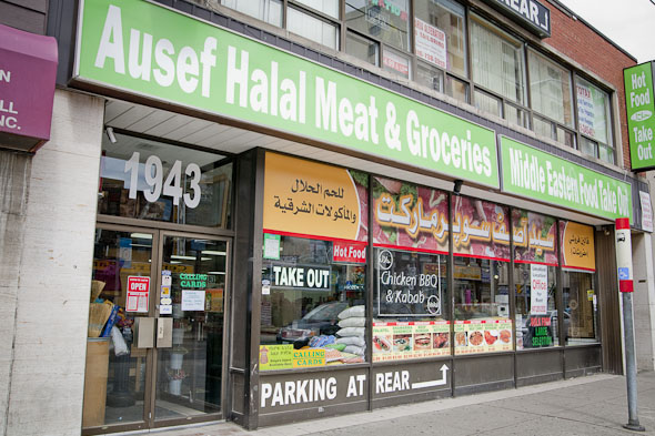 Ausef Halal