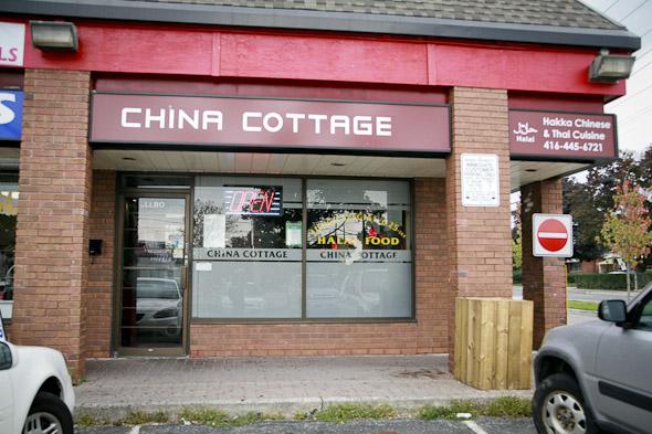 China Cottage