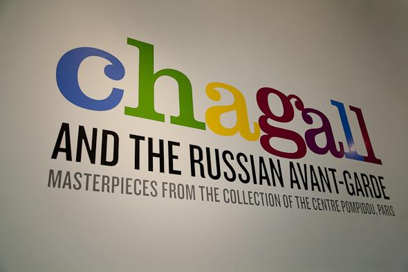 20111012-chagall-1.jpg