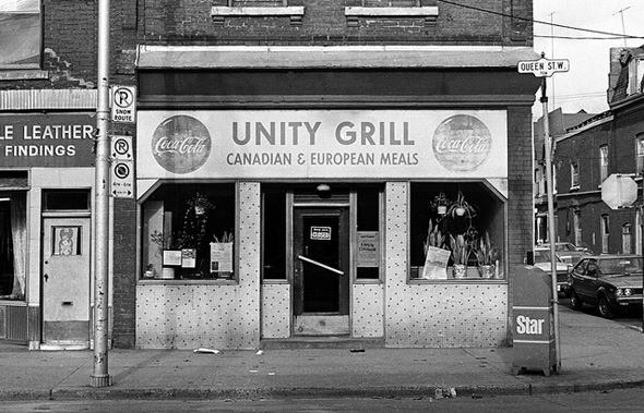 2012123-unity-pc-80.jpg