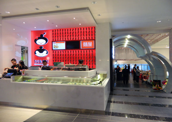 Yorkdale Food Court Restaurants
