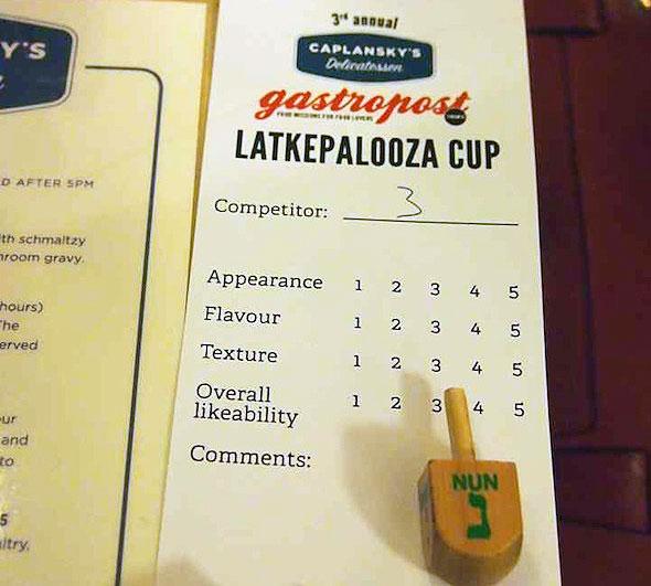 caplanskys latkepalooza 2012