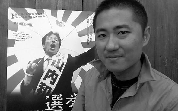 Kazuhiro Doda