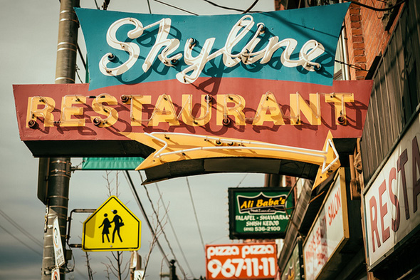 Skyline Restaurant Toronto