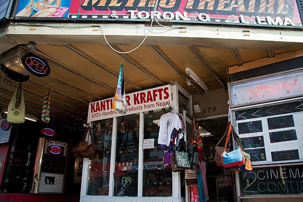 Kantipur Krafts