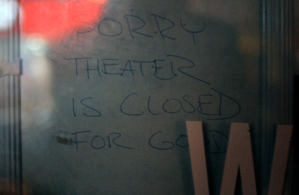 Metro Theatre Closed