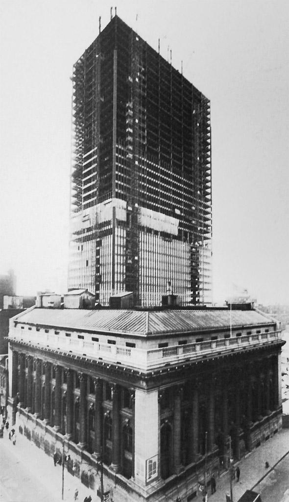 Bank of Toronto