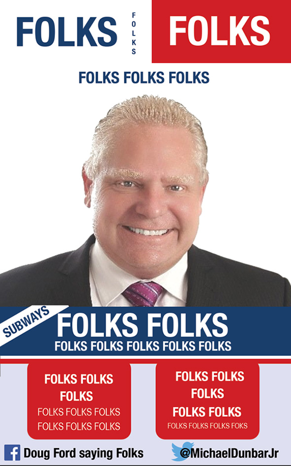 doug ford spoof campaign