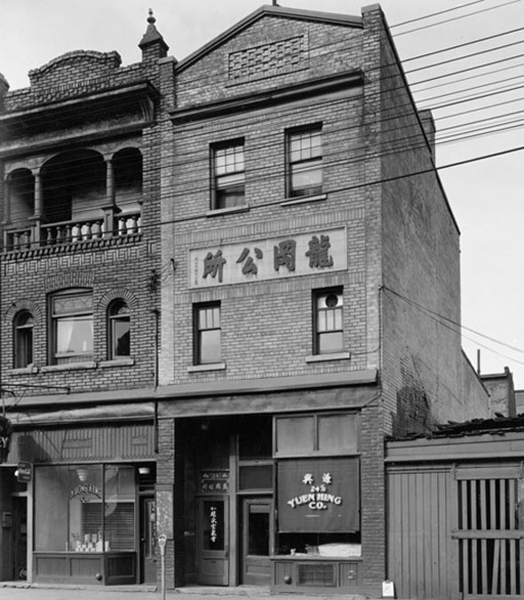 toronto chinatown elizabeth