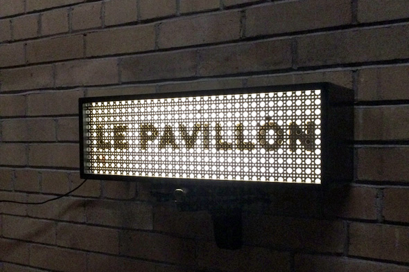 Le Pavillon Toronto