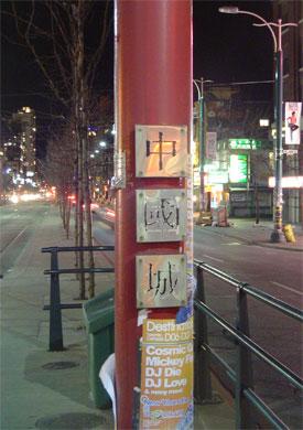 chinatown_20070110.jpg